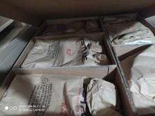 路博润TPU树脂5778-5715