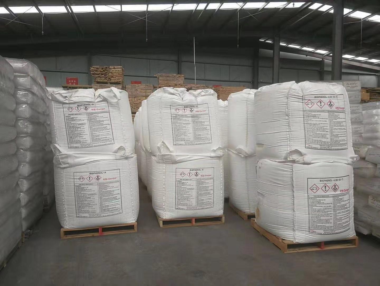 大量求购工业双酚A,600吨!- 塑联网 - 塑料联网信息服务平台