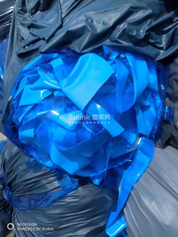 pvC吹气玩具料- 塑联网 - 塑料联网信息服务平台