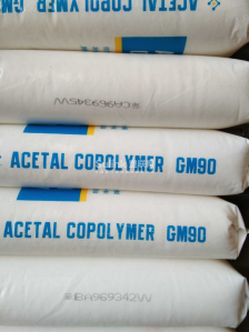 pOm,m90原料