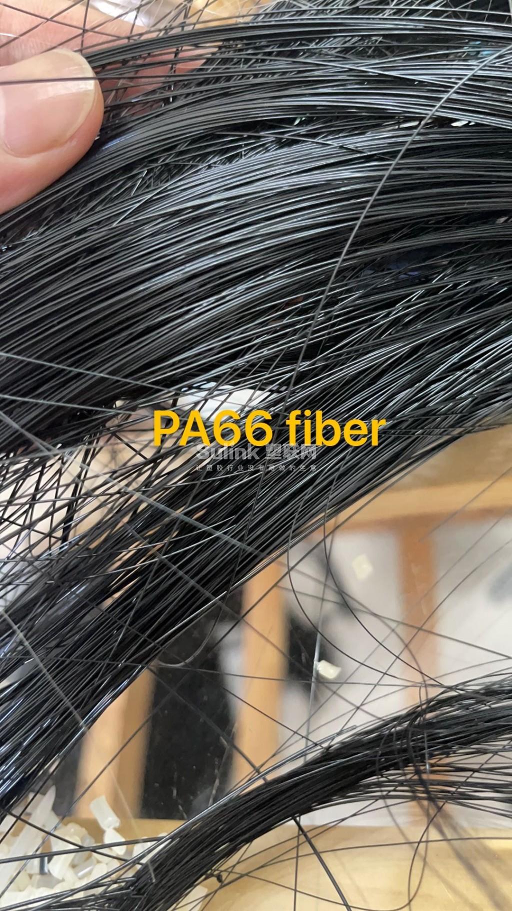 PA66/PA6 毛料/破碎料- 塑联网 - 塑料联网信息服务平台