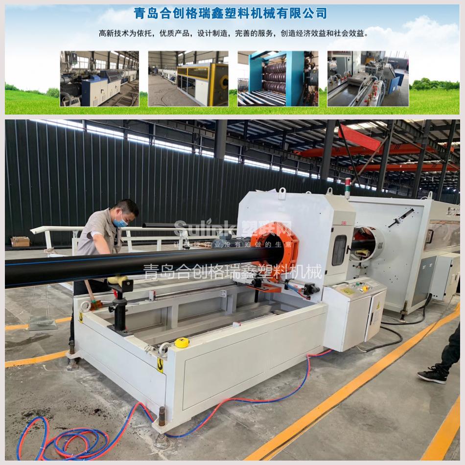 HDPE塑料管材设备PE管设备- 塑联网 - 塑料联网信息服务平台