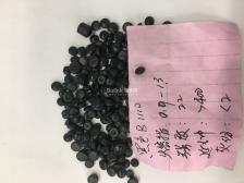 HDPE中空黑色颗粒 含税