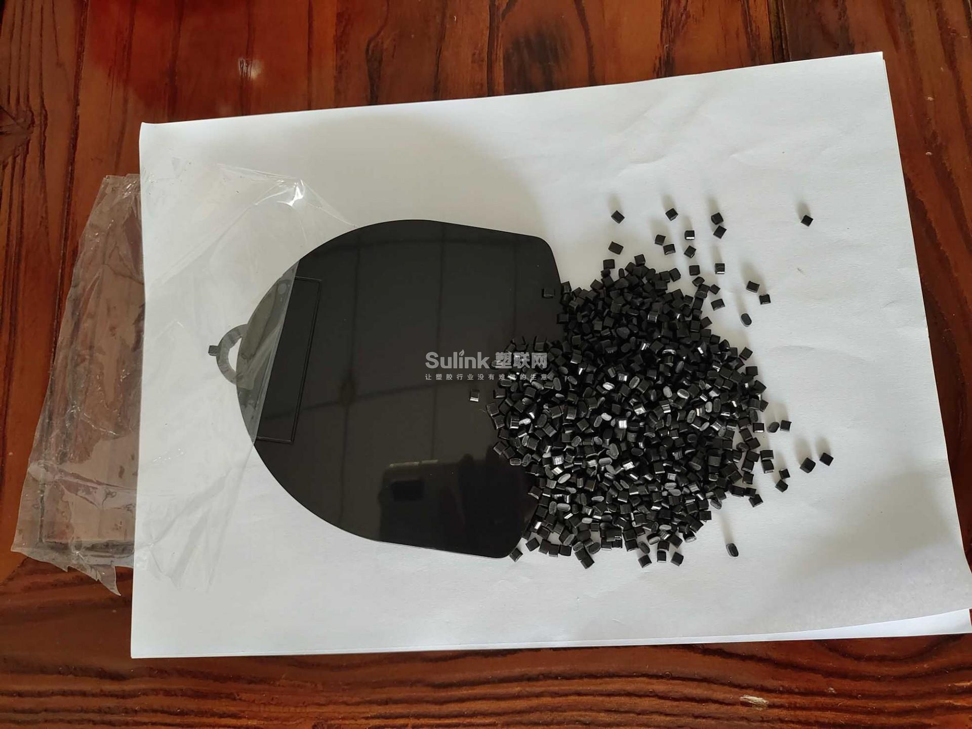 ABS黑色阻燃副牌- 塑联网 - 塑料联网信息服务平台