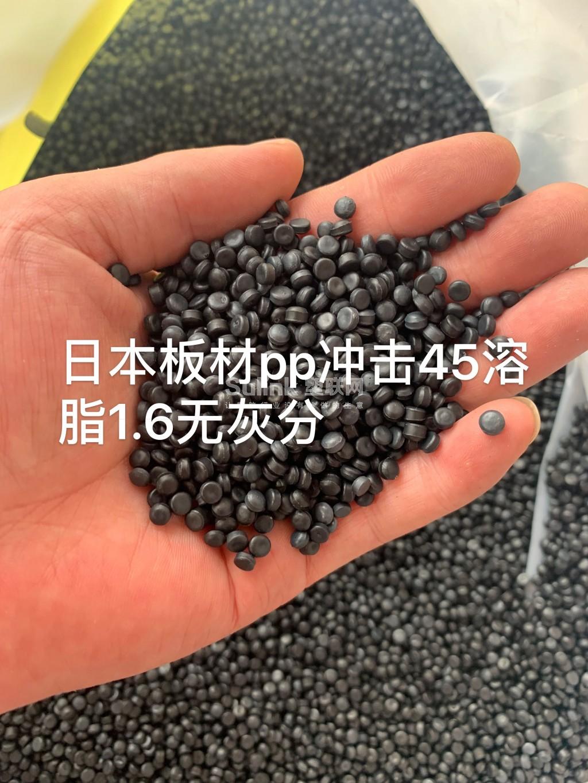 日本pp冲击30溶脂1灰分6- 塑联网 - 塑料联网信息服务平台