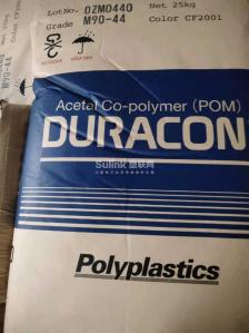 聚甲醛POM南通宝泰菱M90-44高流动高刚性塑料