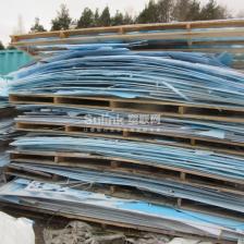 欧洲回收PMMA板破碎料