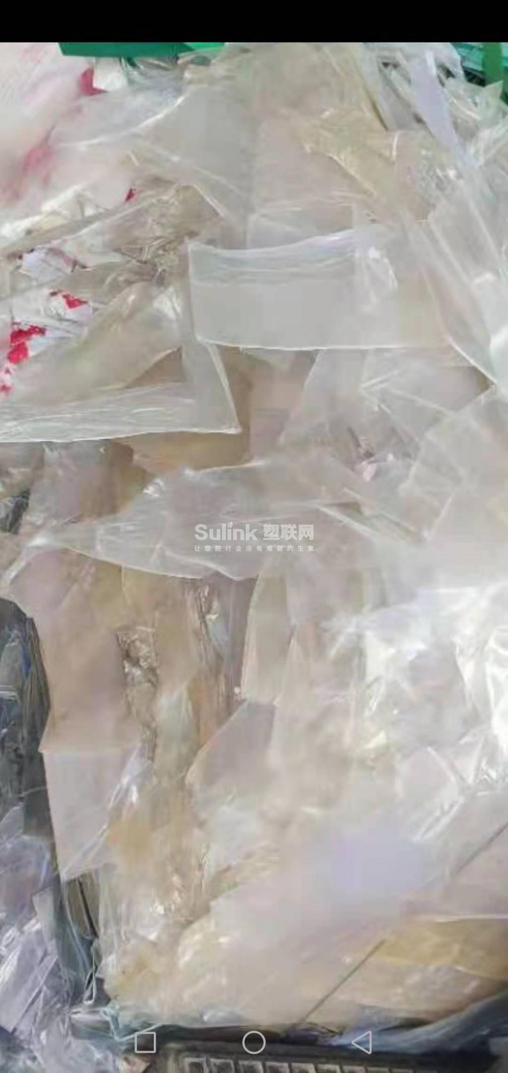 收购铝合金金包装膜透明PVC- 塑联网 - 塑料联网信息服务平台
