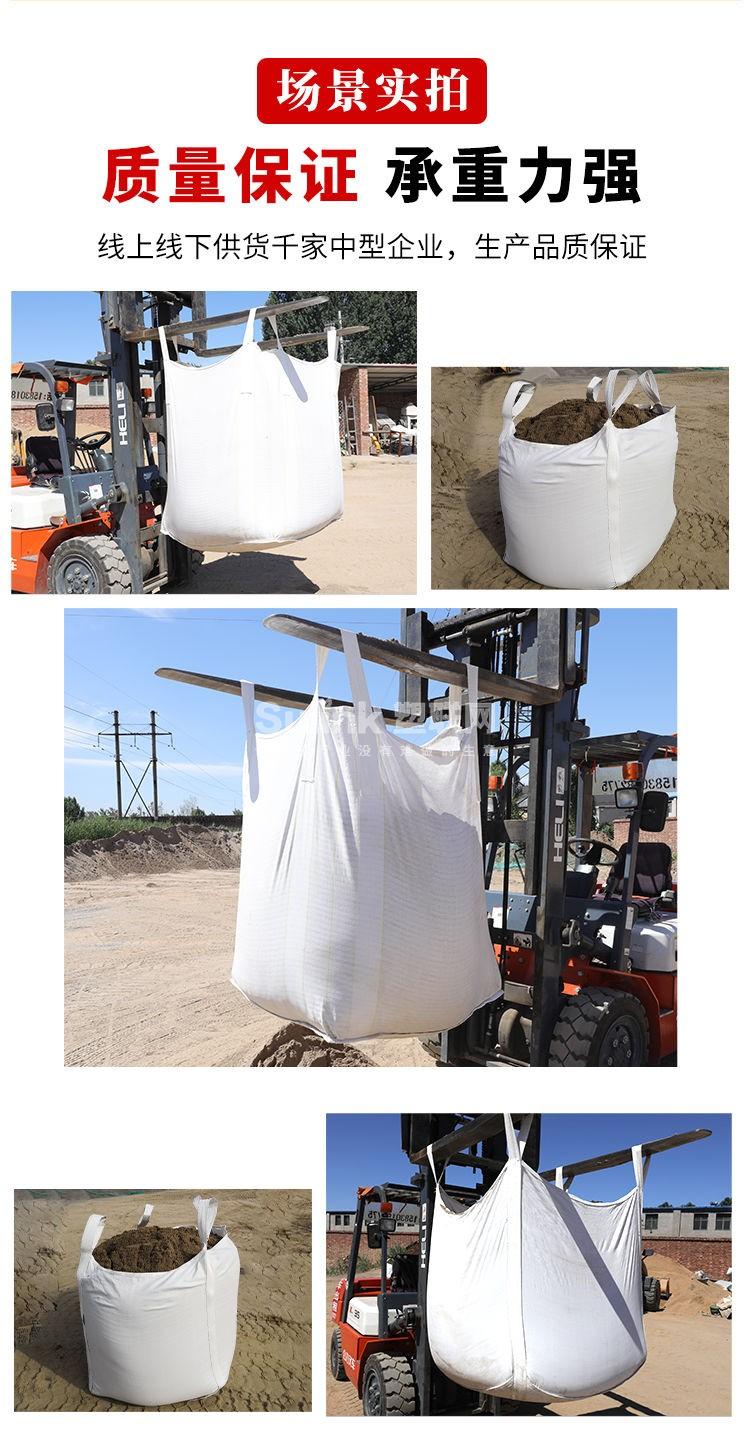 吨袋 大空袋  吨包袋  集装吨袋- 塑联网 - 塑料联网信息服务平台