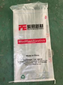 PE料专用包装袋