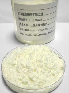 紫外线吸收剂UV326