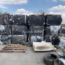 欧洲回收机壳