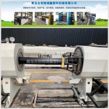 HDPE塑料管材设备PE管设备