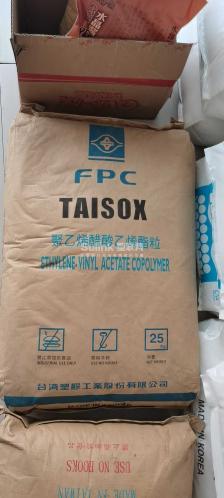 台湾7350M