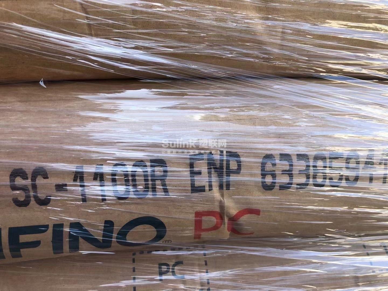 长期求购工厂Pc余料- 塑联网 - 塑料联网信息服务平台