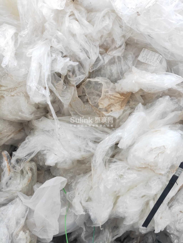 废旧胶纸- 塑联网 - 塑料联网信息服务平台