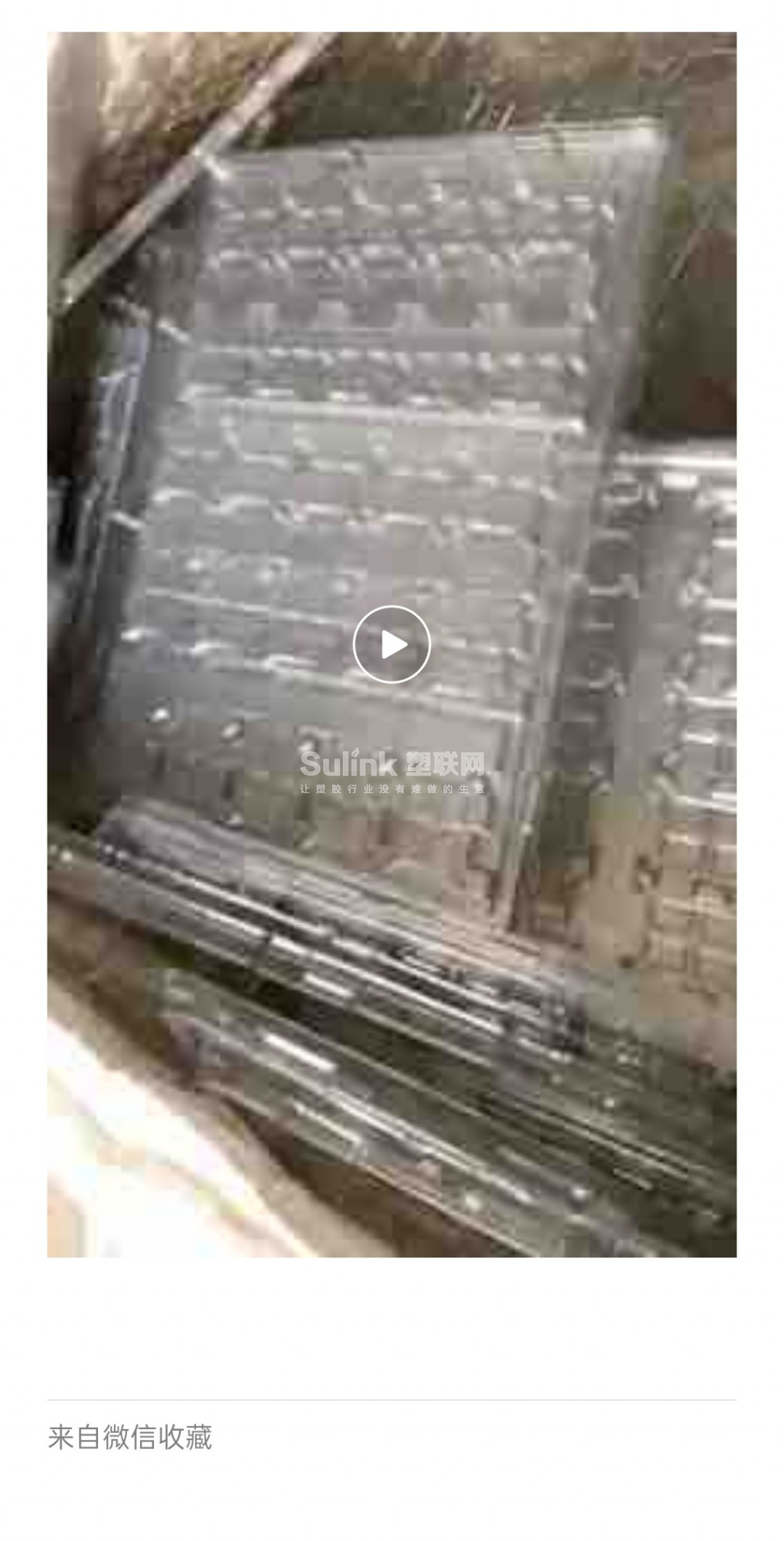 长期求购pVC边角、吸塑盒毛料- 塑联网 - 塑料联网信息服务平台