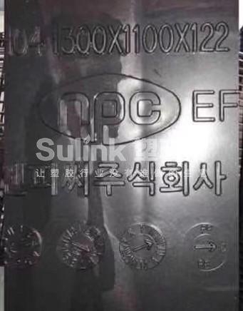 韩国卡板破碎- 塑联网 - 塑料联网信息服务平台
