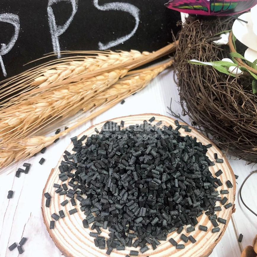 黑色PPS增强30/40/50 耐高温再生塑料颗粒- 塑联网 - 塑料联网信息服务平台