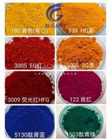 本公司长期出售:  (厂家直销助剂) 紫外线吸收剂