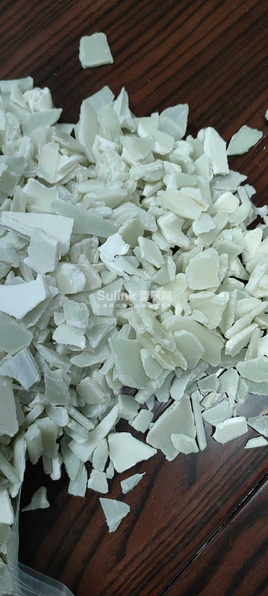 洗衣机桶破碎。- 塑联网 - 塑料联网信息服务平台