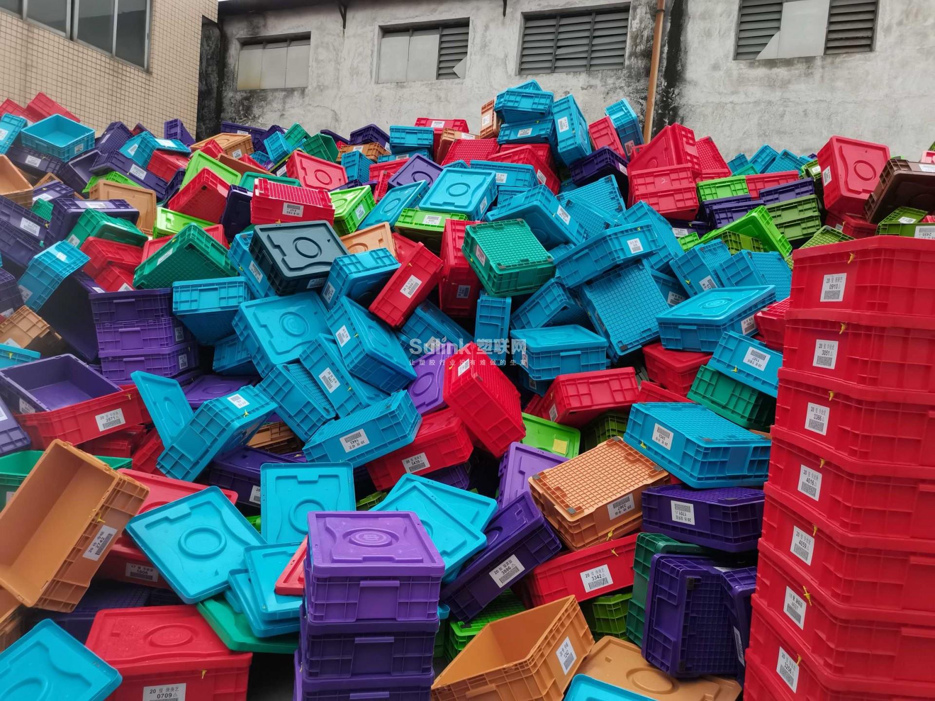 HDPE注塑红色破碎及周转破碎- 塑联网 - 塑料联网信息服务平台