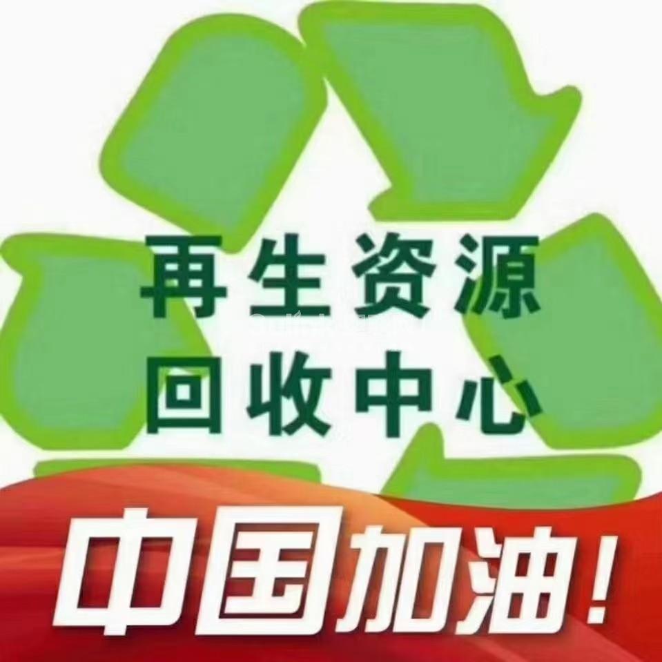 长期回收各种化工原料,回收印染厂原料,油墨厂原料,- 塑联网 - 塑料联网信息服务平台