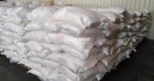回收过期PVC稳定剂