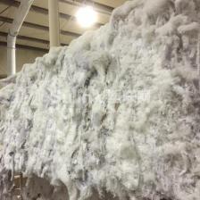 美国回收尼龙浴室地毯料
