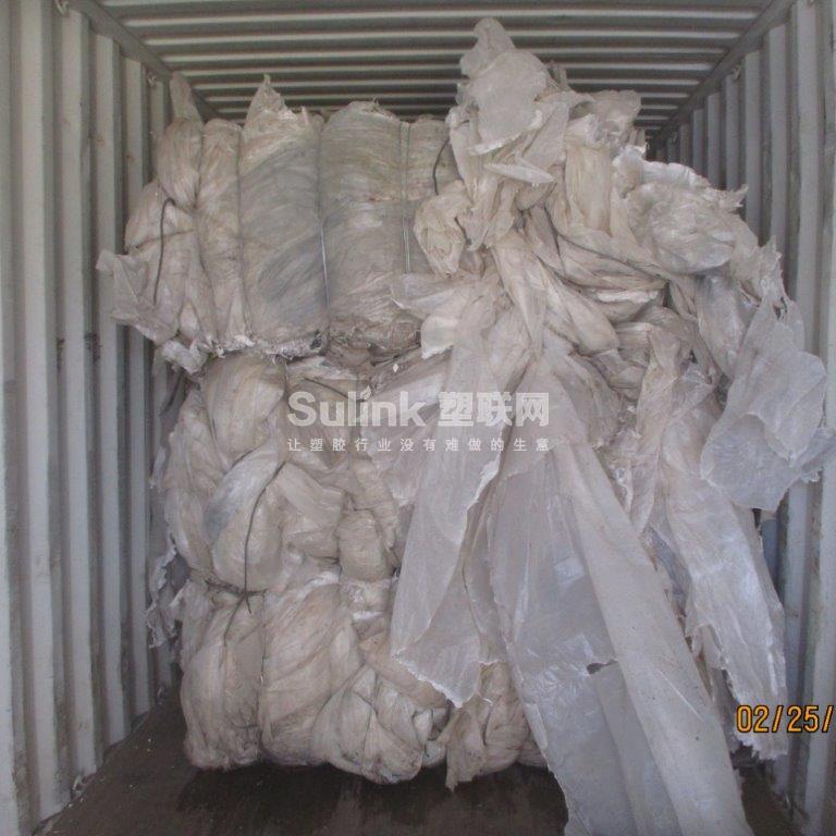 回收温室膜- 塑联网 - 塑料联网信息服务平台