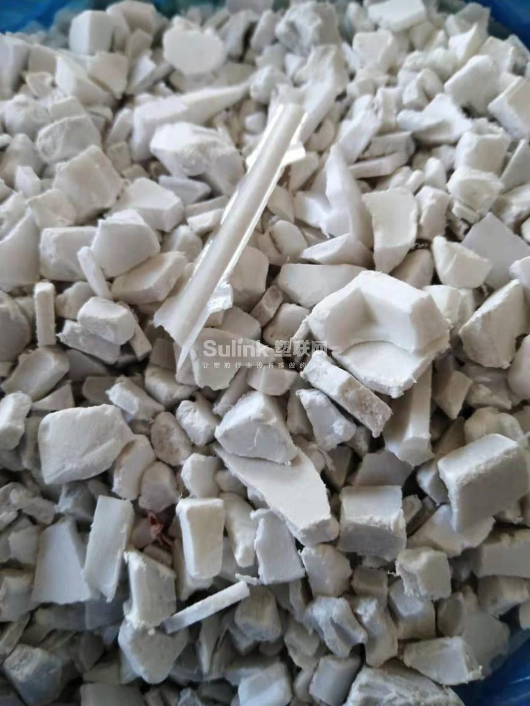 水果筐瓷白粉碎料- 塑联网 - 塑料联网信息服务平台