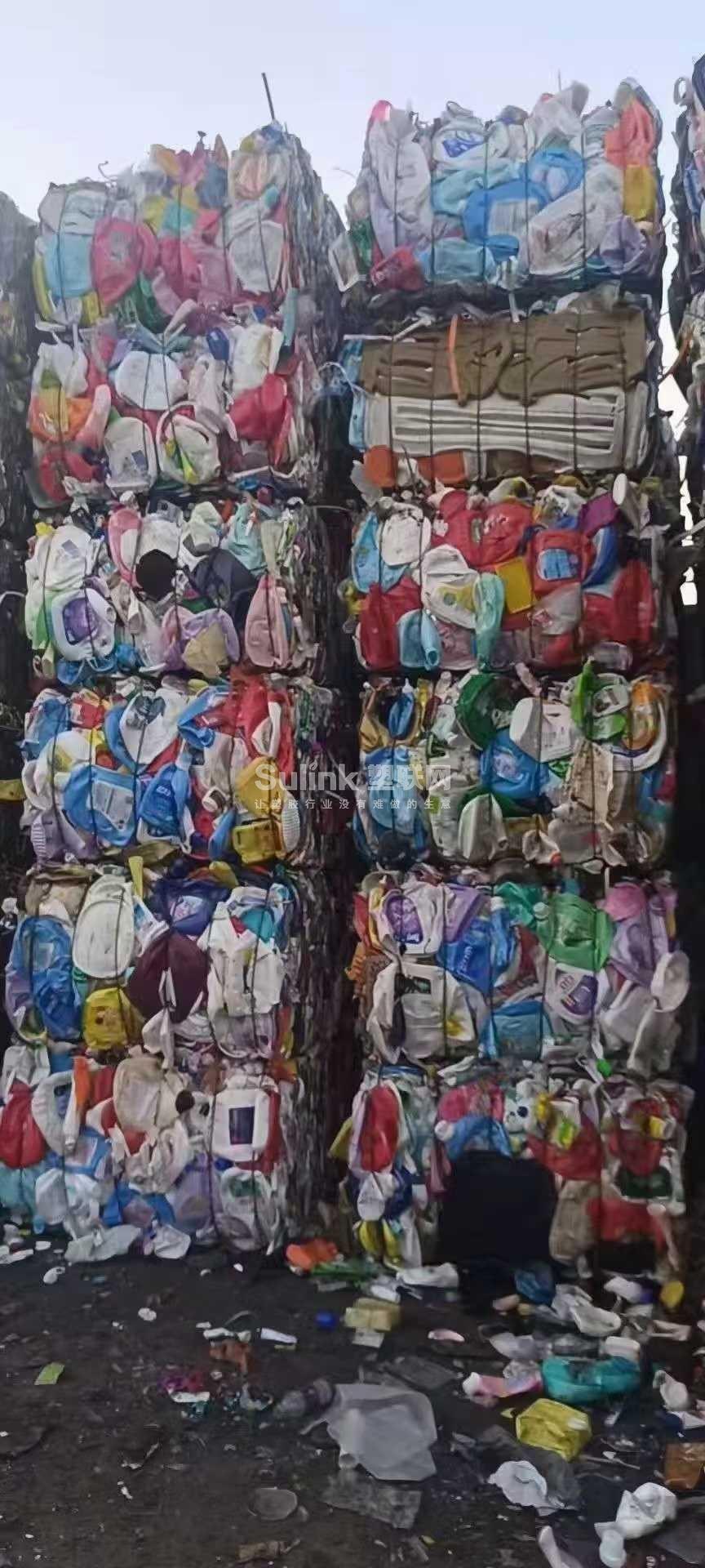 花乙压包料- 塑联网 - 塑料联网信息服务平台