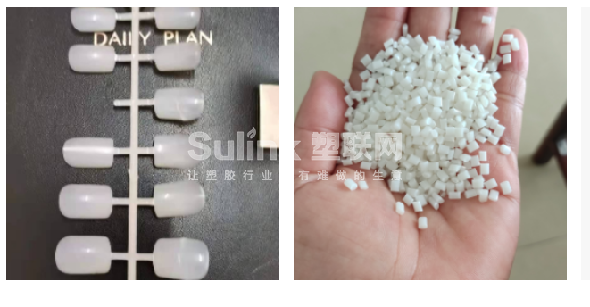 指甲专用料- 塑联网 - 塑料联网信息服务平台