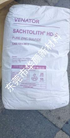 HD-S硫化锌,现货